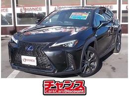 レクサス UX 250h Fスポーツ ナビ TV ムーンルーフ レザーシート