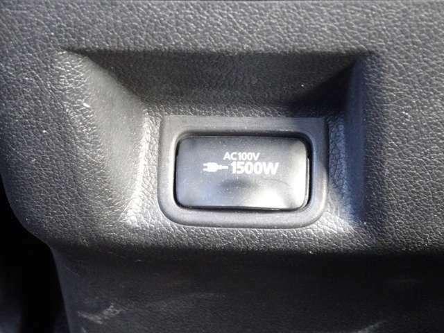 100V1500Wのコンセント TVやPC・ホットプレートまで使用可能です