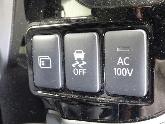 インフォメーション切替・スリップ防止装置制御・100V1500Wコンセント電源のスイッチです