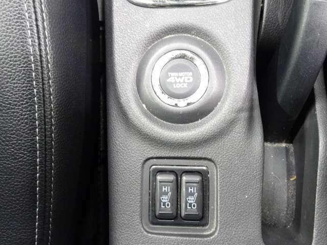 4WD⇔LOCKの切替と運転席・助手席のシートヒータースイッチです