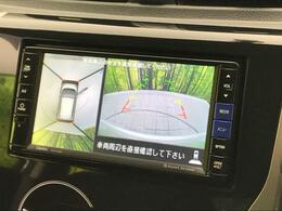 【アラウンドビューモニター】フロント・サイド・バックにカメラが装備されていることで、上からの映像がモニター上に出ます!駐車が苦手な方でも駐車時も安心ですね♪