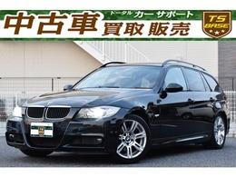 BMW 3シリーズツーリング 320i Mスポーツパッケージ Mスポ サンルーフ パワーシート ナビTV