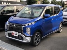 三菱 eKクロス 660 G 三菱認定UCAR e-Assist LEDヘッドライト