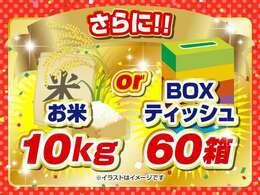 ご覧いただき有難うございます☆彡ベリーベリー軽39.8万円専門店です!!