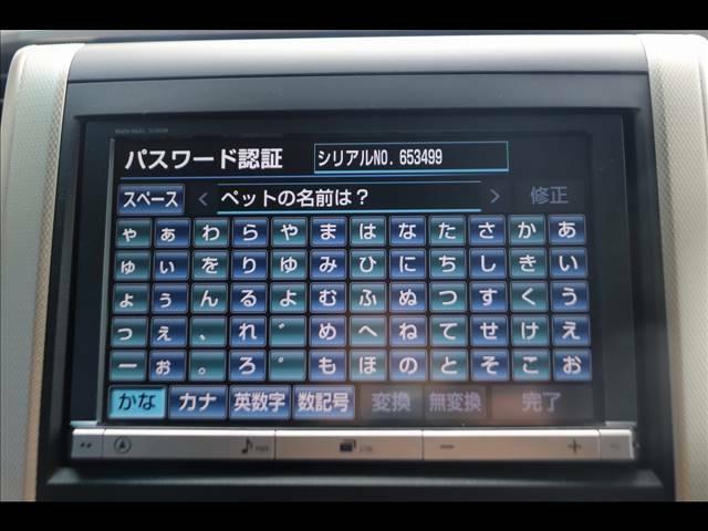 トヨタ純正HDDナビを装備。フルセグTV、ブルートゥース接続、DVD再生可能、音楽の録音も可能です。