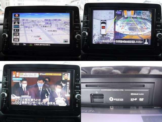 純正9インチ大画面メモリーナビゲーション フルセグTV