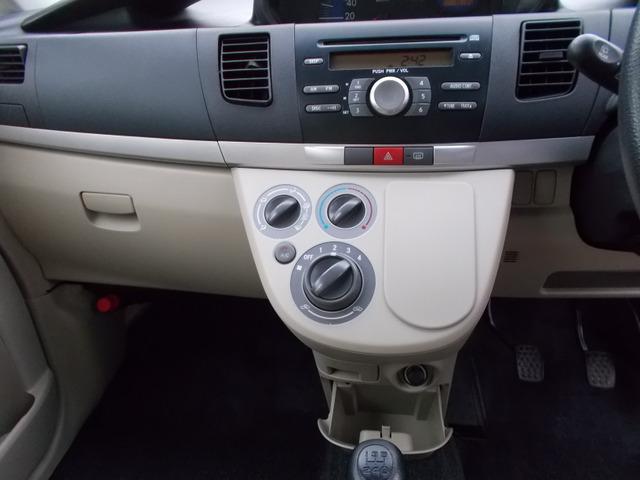 車内も綺麗な状態を保っております。まずはカーセンサー無料ダイヤル「0066-9711-971019」までお問合せ下さいm(__)m
