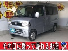 日産 クリッパーリオ の中古車 660 E 神奈川県相模原市中央区 15.8万円