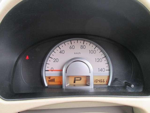 走行距離はメーター管理システムを通してますので、ご安心ください。
