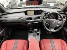 ◆平成30年式12月登録 UX 250h Fスポーツが入荷致しました!!◆気になる車はカーセンサー専用ダイヤルからお問い合わせください!メールでのお問い合わせも可能です!!◆試乗可能です!!
