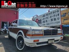日産 グロリアワゴン の中古車 2.0 V20E SGL リミテッド 神奈川県相模原市中央区 130.0万円
