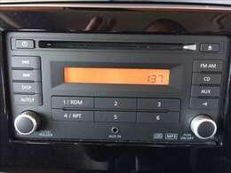 CD付きです。お好きな音楽でi癒されながらドライブをお楽しみください♪