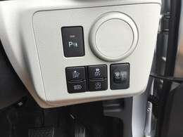 スマートアシスト(安全装備)装着車!衝突被害軽減ブレーキ、誤発進抑制機能、コーナーセンサー等が装備されております!