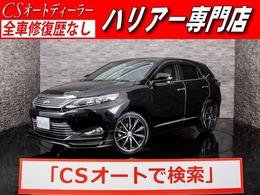 トヨタ ハリアー 2.0 エレガンス スタイリッシュPKG 黒H革 19AW 純正SDナビ