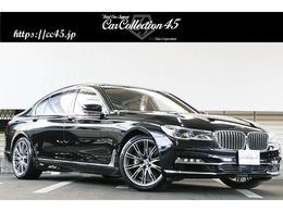 BMW 7シリーズ 750Li セレブレーション エディション インディビジュアル 70台限定車 ロングボディー リアエンター