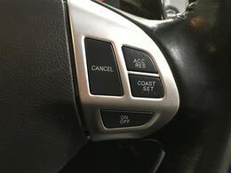 【クルーズコントロール】設定することによって一定速度で走行可能です。手元の簡単操作で速度調整も可能です。