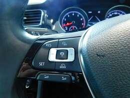 自動追従機能ACC搭載!日々の運転の疲労低減や燃費の向上に役立ちます!