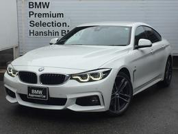 BMW 4シリーズグランクーペ 420i インスタイル スポーツ 認定保証限定車MサスLEDライト黒革ACC19AW