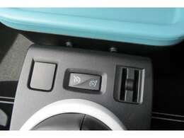 希望する速度をドライバーが設定し、その速度を維持できるように車の方で自動的にアクセル操作を行う機能です。長距離を車で移動する際、アクセル操作の負担が減るため、疲労が軽減されるというメリットがあります。