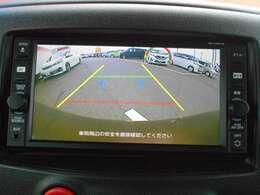 苦手なバックもラクラク駐車!バックモニター付きなので夜でも安心が広がります。