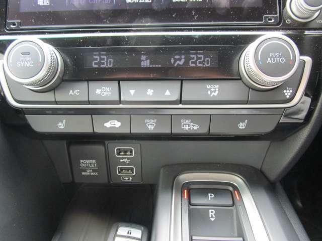 『ハイブリッドも』ハイブリッドカーのメンテナンスには、専門知識が欠かせません。定期点検や車検はもちろん、消耗品の交換、燃費チェックまで専門知識を身につけたサービススタッフが親切・丁寧に対応いたします。
