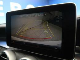 ●レーンアシスト付きバックカメラ『不安な駐車もこれで安心!レーンアシスト付きなので狭い箇所での駐車もラクラクです!』
