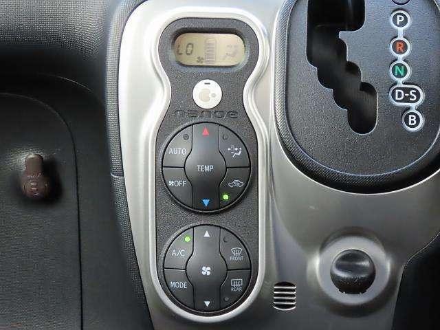 オートエアコンなのでスイッチひとつで車内を設定温度に調節してくれます☆