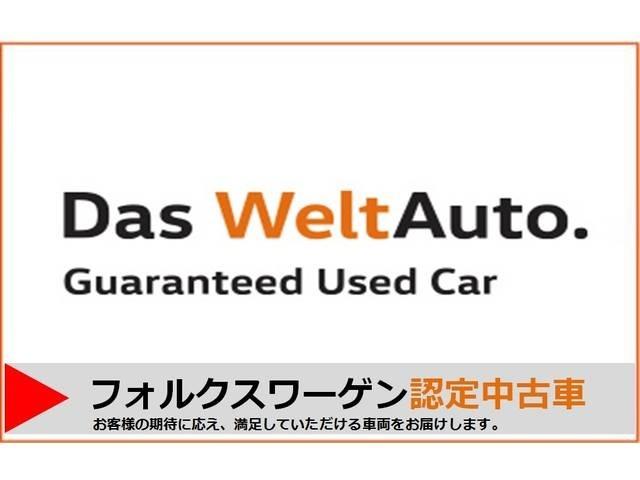 "Bプラン画像:当社は【ドイツ本国からの出資子会社】となり、全国""認定中古車販売店""の中でも車輌状態や整備状況、今後のアフターケアまでを本当の意味で御客様目線で考え真摯に取組んでおります。"