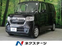 ホンダ N-BOX 660 G 4WD 届出済未使用車 バックカメラ LEDヘッド