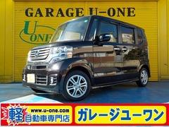 ホンダ Nボックス の中古車 660 カスタムG 千葉県柏市 58.8万円