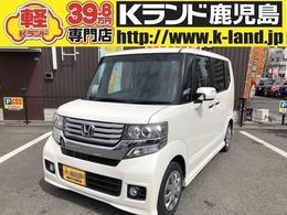 ホンダ N-BOX 660 カスタムG スマートキー・ETC・取説