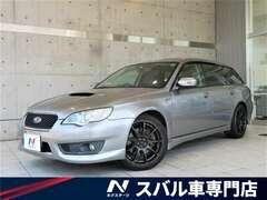 スバル レガシィツーリングワゴン の中古車 2.0 GTスペックB 4WD 愛知県岡崎市 69.9万円