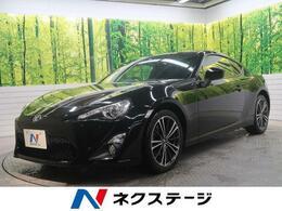 トヨタ 86 2.0 GT 禁煙車 7型サイバーナビ 純正17AW HID
