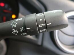 ●オートライト装備。夜間のライトの付け忘れもこれがあれば安心です☆