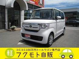 ホンダ N-BOX 660 G L ホンダセンシング BT付ナビ Bカメラ 電動スライド