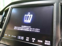 ●【メーカーオプションHDDナビ】装備!フルセグ視聴・DVD再生・bluetooth接続などオーディオ環境もご満足頂ける1台です♪