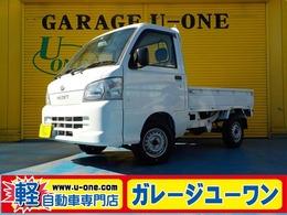 ダイハツ ハイゼットトラック 660 エアコン・パワステスペシャル 3方開 エアバッグ 一年保証
