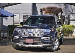 フォード エクスプローラー プラチナム 3.5エコブースト 4WD 3.0エコブースト 2020年モデル
