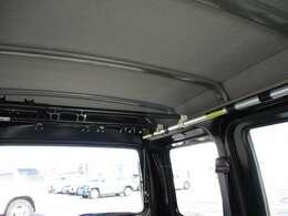 車内キャリアバーで色んな用途に活用できます♪