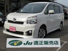 トヨタ ヴォクシー ZS 両側パワスラの総額85万円!