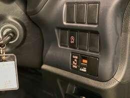 左側パワースライドドア!荷物を持ったままでも楽々乗り降りできます!アイドリングスイッチ☆エアコン使用時などにOFFにすると信号で停車時でもエアコンが止まりません!キーレスなので、鍵を出さなくてもOKです!