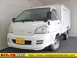 トヨタ タウンエーストラック 中温冷凍車 -7℃ 左スライドドア 850kg 3人乗 AT