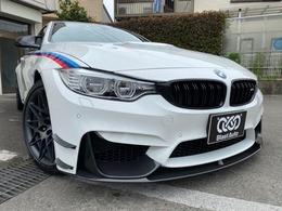 BMW M4クーペ DTM チャンピオン エディション M DCT ドライブロジック 国内限定25台 ディーラー車 ワンオーナー