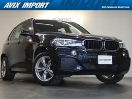 BMW X5 xドライブ 35d Mスポーツ 4WD セレクトP パノラマ 茶革 純正ナビ 1オナ