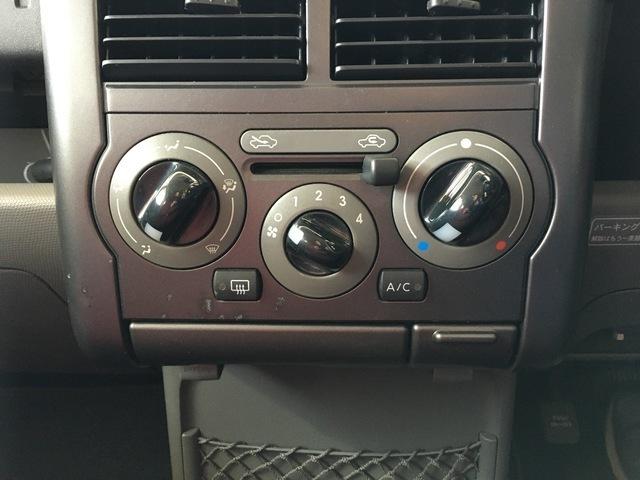 エアコン操作もシンプルで使いやすい!