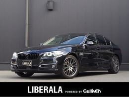 BMW 5シリーズ 523d ラグジュアリー ディーゼルターボ 黒革シート アクティブクルーズ