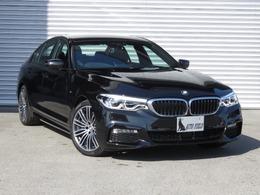 BMW 5シリーズ 540i xドライブ Mスポーツ 4WD インテリジェントセーフティ