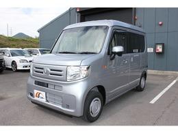 ホンダ N-VAN 660 L ホンダセンシング 登録済み 未使用車 軽自動車