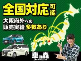 カーセンサーに掲載されている車両以外にも、国産車であればオールメーカーのお取り寄せが可能です。また他グレードや多色なども可能ですので、ご希望のお車をお問い合わせください★