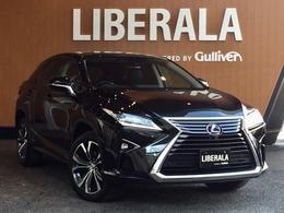 レクサス RX 450h バージョンL 4WD Lexus Safety System+/SR/レザー/HUD